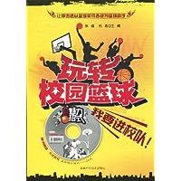 http://ec4.images-amazon.com/images/I/515LFboFQ6L._AA200_.jpg