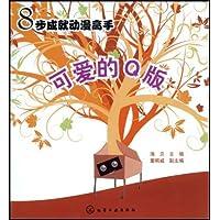 http://ec4.images-amazon.com/images/I/515LGBtiXzL._AA200_.jpg
