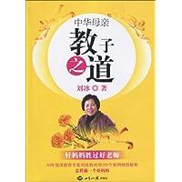 http://ec4.images-amazon.com/images/I/515LYNLit9L._AA200_.jpg