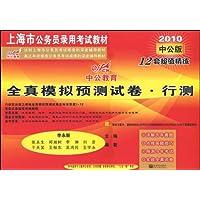 http://ec4.images-amazon.com/images/I/515LgdyBzML._AA200_.jpg
