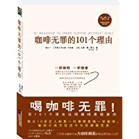 http://ec4.images-amazon.com/images/I/515Ln6pFfML._AA200_.jpg