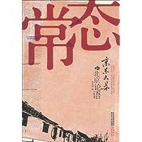 http://ec4.images-amazon.com/images/I/515Mjb6feRL._AA200_.jpg