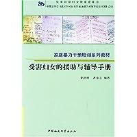 http://ec4.images-amazon.com/images/I/515NBt55C0L._AA200_.jpg