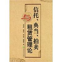 http://ec4.images-amazon.com/images/I/515NgJLJlmL._AA200_.jpg