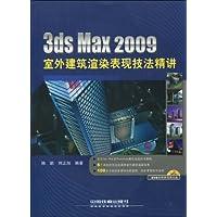 http://ec4.images-amazon.com/images/I/515OKmz3m3L._AA200_.jpg