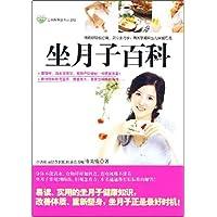 http://ec4.images-amazon.com/images/I/515OQRmCUeL._AA200_.jpg