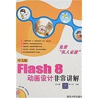 http://ec4.images-amazon.com/images/I/515PAjHrUXL._AA200_.jpg