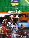 世界人文地理:西亚.pdf