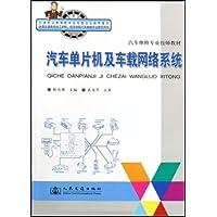 http://ec4.images-amazon.com/images/I/515Pdsa5DRL._AA200_.jpg