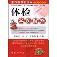 http://ec4.images-amazon.com/images/I/515Pok-e9JL._AA200_.jpg