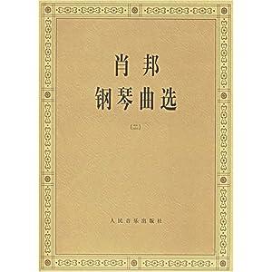武林学校钢琴谱-中央音乐学院钢琴系简介