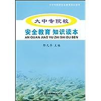 http://ec4.images-amazon.com/images/I/515QU0bmooL._AA200_.jpg