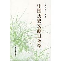 http://ec4.images-amazon.com/images/I/515QtteHAkL._AA200_.jpg