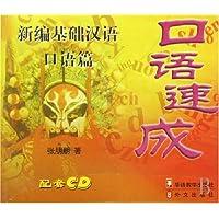 http://ec4.images-amazon.com/images/I/515QwxSHuSL._AA200_.jpg