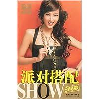http://ec4.images-amazon.com/images/I/515RWDZjHnL._AA200_.jpg