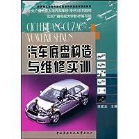 http://ec4.images-amazon.com/images/I/515SYp6ntKL._AA200_.jpg