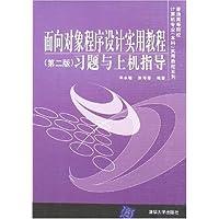 http://ec4.images-amazon.com/images/I/515Sl20cHhL._AA200_.jpg