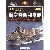 http://ec4.images-amazon.com/images/I/515TGadJCcL._AA200_.jpg