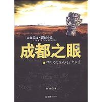 http://ec4.images-amazon.com/images/I/515TnCTJZQL._AA200_.jpg