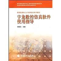 http://ec4.images-amazon.com/images/I/515UB4lHHiL._AA200_.jpg