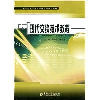 http://ec4.images-amazon.com/images/I/515UJ4-tmmL._AA200_.jpg