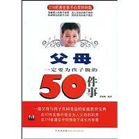 http://ec4.images-amazon.com/images/I/515UPb5NIlL._AA200_.jpg