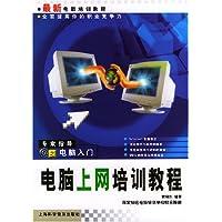 http://ec4.images-amazon.com/images/I/515V1e8LRCL._AA200_.jpg