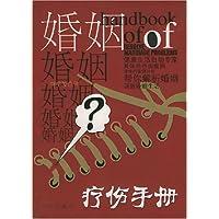 http://ec4.images-amazon.com/images/I/515V9xbzTnL._AA200_.jpg