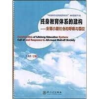 http://ec4.images-amazon.com/images/I/515VsYCwbWL._AA200_.jpg