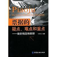 http://ec4.images-amazon.com/images/I/515VuvwxOML._AA200_.jpg