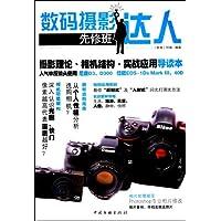 http://ec4.images-amazon.com/images/I/515VzOIGl-L._AA200_.jpg