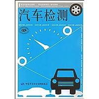http://ec4.images-amazon.com/images/I/515WaDIHigL._AA200_.jpg