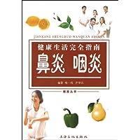 http://ec4.images-amazon.com/images/I/515Wk6gBi3L._AA200_.jpg