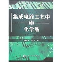 http://ec4.images-amazon.com/images/I/515WrCai6LL._AA200_.jpg