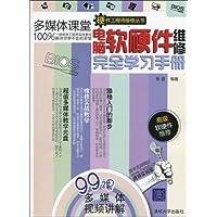 http://ec4.images-amazon.com/images/I/515YCSyYTCL._AA200_.jpg