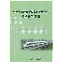 http://ec4.images-amazon.com/images/I/515Yro3fZ1L._AA200_.jpg