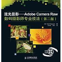 http://ec4.images-amazon.com/images/I/515Yy61hG8L._AA200_.jpg