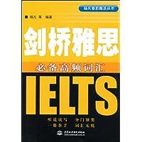 http://ec4.images-amazon.com/images/I/515ZCS5Ax3L._AA200_.jpg