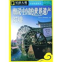 http://ec4.images-amazon.com/images/I/515ZVlbIJPL._AA200_.jpg