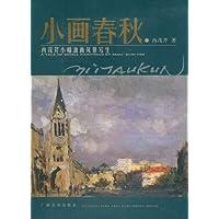 http://ec4.images-amazon.com/images/I/515bfKgWnDL._AA200_.jpg
