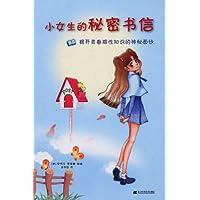 http://ec4.images-amazon.com/images/I/515bozqOeNL._AA200_.jpg