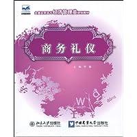 http://ec4.images-amazon.com/images/I/515c0TFsMYL._AA200_.jpg