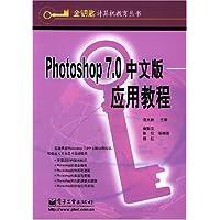 http://ec4.images-amazon.com/images/I/515ce5%2BADRL._AA200_.jpg