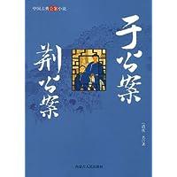 http://ec4.images-amazon.com/images/I/515ciqe7g8L._AA200_.jpg