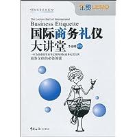 http://ec4.images-amazon.com/images/I/515d54eQDoL._AA200_.jpg