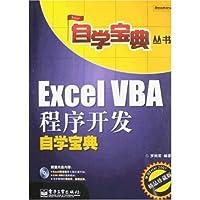 http://ec4.images-amazon.com/images/I/515dFEb8NIL._AA200_.jpg