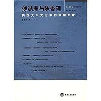 http://ec4.images-amazon.com/images/I/515dosrh1GL._AA200_.jpg
