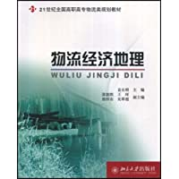 http://ec4.images-amazon.com/images/I/515eSWFhaEL._AA200_.jpg