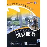 http://ec4.images-amazon.com/images/I/515ef54ctNL._AA200_.jpg