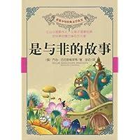 http://ec4.images-amazon.com/images/I/515f-RdSDRL._AA200_.jpg